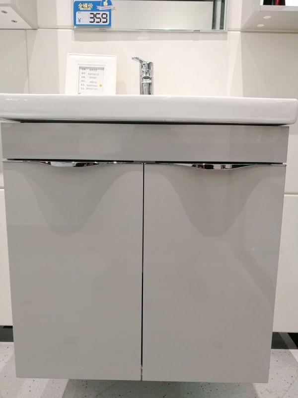 尚高卫浴 陶瓷盆浴室柜组合镜柜柜诺芙特360效果图绣花机